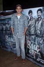 Cyrus Sahukar at the Special Screening Of Film Raagdesh on 27th July 2017  (60)_597c685f05c2b.JPG