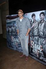 Cyrus Sahukar at the Special Screening Of Film Raagdesh on 27th July 2017  (61)_597c685fe750a.JPG
