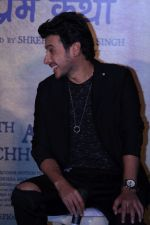 Divyendu Sharma at the Media Interaction For Film Toilet-Ek Prem Katha on 27th July 2017 (122)_597bf9dcad8db.JPG