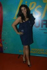 Ekta Kapoor at the The Red Carpet along With Success Party Of Film Lipstick Under My Burkha on 28th July 2017