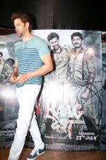 Hrithik Roshan at the Special Screening Of Film Raagdesh on 27th July 2017  (15)_597c695e8a7a2.JPG
