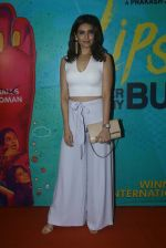 Karishma Tanna at the The Red Carpet along With Success Party Of Film Lipstick Under My Burkha on 28th July 2017