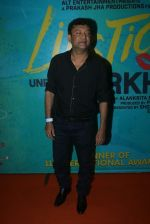 Ken Ghosh at the The Red Carpet along With Success Party Of Film Lipstick Under My Burkha on 28th July 2017