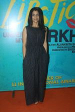 Konkona Sen Sharma at the The Red Carpet along With Success Party Of Film Lipstick Under My Burkha on 28th July 2017