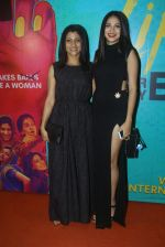 Konkona Sen Sharma, Plabita Borthakur at the The Red Carpet along With Success Party Of Film Lipstick Under My Burkha on 28th July 2017