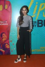 Krystle D'souza at the The Red Carpet along With Success Party Of Film Lipstick Under My Burkha on 28th July 2017