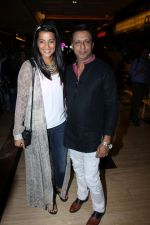 Madhur Bhandarkar, Mugdha Godse at the Special Screening Of Film Indu Sarkar on 28th July 2017 (75)_597c730706984.JPG