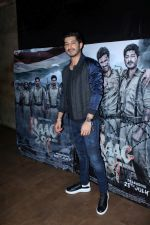 Mohit Marwah at the Special Screening Of Film Raagdesh on 27th July 2017  (36)_597c69ced1b4a.JPG