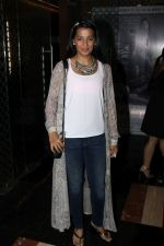 Mugdha Godse at the Special Screening Of Film Indu Sarkar on 28th July 2017 (61)_597c731c21c1b.JPG