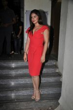 Neetu Chandra at the Special Screening Of Film Mubarakan on 28th July 2017