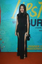 Plabita Borthakur at the The Red Carpet along With Success Party Of Film Lipstick Under My Burkha on 28th July 2017