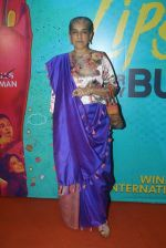 Ratna Pathak Shah at the The Red Carpet along With Success Party Of Film Lipstick Under My Burkha on 28th July 2017
