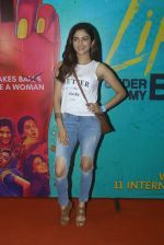 Ridhima Pandit at the The Red Carpet along With Success Party Of Film Lipstick Under My Burkha on 28th July 2017 (10)_597c86afa0c7c.JPG