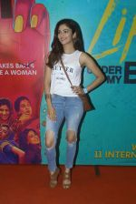 Ridhima Pandit at the The Red Carpet along With Success Party Of Film Lipstick Under My Burkha on 28th July 2017 (6)_597c86ac68d3c.JPG