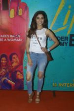 Ridhima Pandit at the The Red Carpet along With Success Party Of Film Lipstick Under My Burkha on 28th July 2017 (7)_597c86ad340d7.JPG