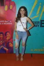 Ridhima Pandit at the The Red Carpet along With Success Party Of Film Lipstick Under My Burkha on 28th July 2017 (9)_597c86aecef71.JPG