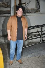 Sajid Khan at the Special Screening Of Film Mubarakan on 28th July 2017