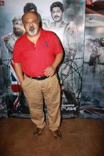 Saurabh Shukla at the Special Screening Of Film Raagdesh on 27th July 2017  (13)_597c6a6102fe9.JPG