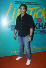 Shiv Pandit at the The Red Carpet along With Success Party Of Film Lipstick Under My Burkha on 28th July 2017