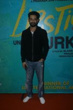 Vikrant Massey at the The Red Carpet along With Success Party Of Film Lipstick Under My Burkha on 28th July 2017 (119)_597c86d71d3ea.JPG