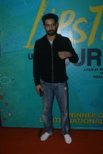 Vikrant Massey at the The Red Carpet along With Success Party Of Film Lipstick Under My Burkha on 28th July 2017 (120)_597c86d83dc3b.JPG