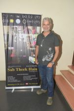 Amin Haji at the special screening of the film SAB THEEK HAIN on 27th July 2017