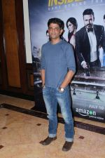 Amit Sial at the Success Party of Web Series INSIDE EDGE on 29th July 2017 (63)_597da52657e0d.JPG