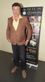 Anu Malik at the special screening of the film SAB THEEK HAIN on 27th July 2017
