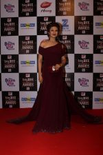 Divyanka Tripathi  At Red Carpet Of Big Zee Entertainment Awards 2017 on 29th July 2017 (101)_597d90d3bf90b.JPG