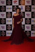 Divyanka Tripathi  At Red Carpet Of Big Zee Entertainment Awards 2017 on 29th July 2017 (102)_597d90d5266af.JPG