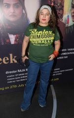 Dolly Bindra at the special screening of the film SAB THEEK HAIN on 27th July 2017