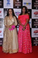 Ila Arun At Red Carpet Of Big Zee Entertainment Awards 2017 on 29th July 2017