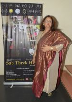 Krishna Mukherjee at the special screening of the film SAB THEEK HAIN on 27th July 2017