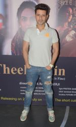 Manmeet Singh at the special screening of the film SAB THEEK HAIN on 27th July 2017