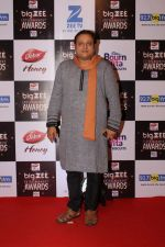 Manoj Joshi At Red Carpet Of Big Zee Entertainment Awards 2017 on 29th July 2017