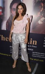 Neetu Chandra at the special screening of the film SAB THEEK HAIN on 27th July 2017_597d58a8db2dd.JPG