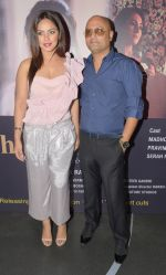 Neetu Chandra with Raja Ram Mukerji at the special screening of the film SAB THEEK HAIN on 27th July 2017_597d589d70fe5.JPG