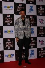 Rahul Dev At Red Carpet Of Big Zee Entertainment Awards 2017 on 29th July 2017 (76)_597d922be6e60.JPG