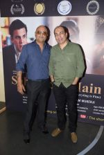 Raja Ram Mukerji with Anjum Rizvi at the special screening of the film SAB THEEK HAIN on 27th July 2017
