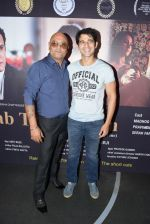 Raja Ram Mukerji with Hiten Tejwani at the special screening of the film SAB THEEK HAIN on 27th July 2017