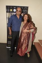 Raja Ram Mukerji with Mother Krishna Mukherjee at the special screening of the film SAB THEEK HAIN on 27th July 2017