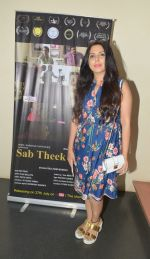 Ramona at the special screening of the film SAB THEEK HAIN on 27th July 2017