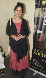 Sadhana Singh at the special screening of the film SAB THEEK HAIN on 27th July 2017