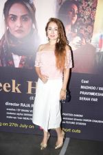 Serah Far at the special screening of the film SAB THEEK HAIN on 27th July 2017