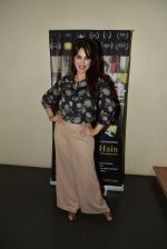 Smita Gondkar at the special screening of the film SAB THEEK HAIN on 27th July 2017