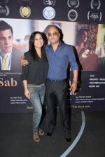 Sucheta Khanna with Raja Ram Mukerji at the special screening of the film SAB THEEK HAIN on 27th July 2017