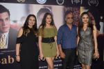 Suchitra Krishnamurthi, Raja Ram Mukerji and Madhoo Shah with Daughter at the special screening of the film SAB THEEK HAIN on 27th July 2017