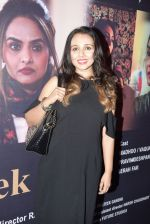 Suchitra Krishnamurti at the special screening of the film SAB THEEK HAIN on 27th July 2017