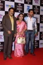 Udit Narayan, Aditya Narayan At Red Carpet Of Big Zee Entertainment Awards 2017 on 29th July 2017 (23)_597d9376c1003.JPG