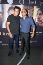 Vaquar Shaikh with Raja Ram Mukerji at the special screening of the film SAB THEEK HAIN on 27th July 2017